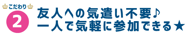 yoruno_kodawari2