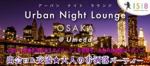 UNL_umeda_japan
