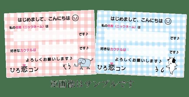 hirokoi_p_sankasyou