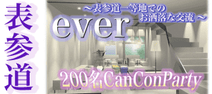 japan_ever-new
