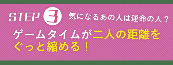 kira_n2_step3