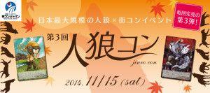 03jinro_banner