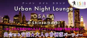 UNL_ssb_japan