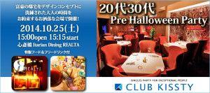 1025大阪REALTA_650×290