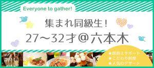 japan_2732_roppongi