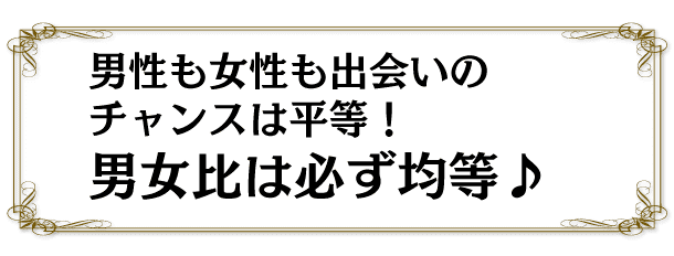 fukuten_m_point7-1