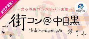jyosei-nakameguro_banner