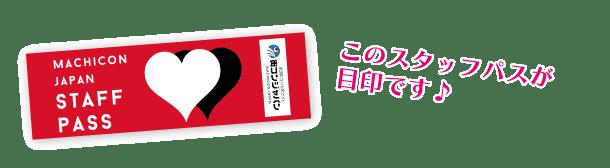 kyusyu_pass