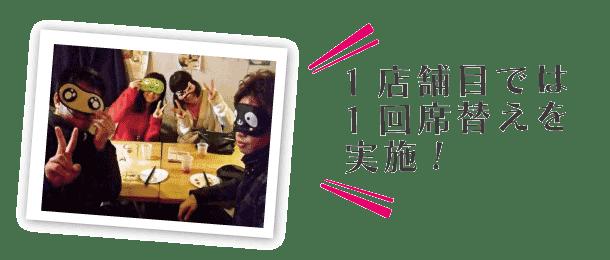 kyusyu_suke2