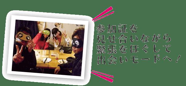 kyuusyuupuchi_kuma_1400