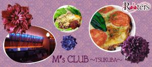 R_つくば_Msクラブ