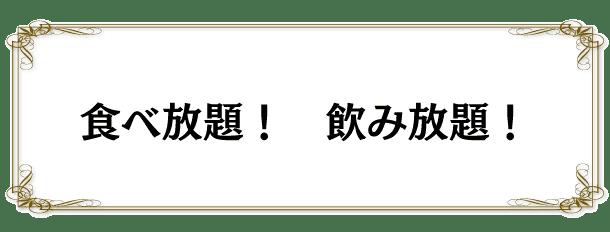 fukuten_m_kodawaru1