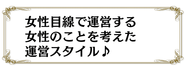 fukuten_m_kodawaru2