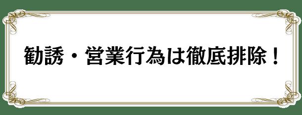 fukuten_m_kodawaru4