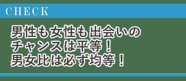 hirokoi2_check1