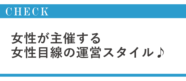 hirokoi2_check3