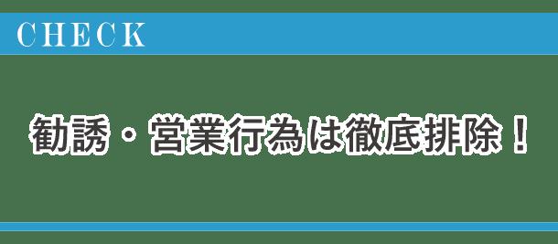 hirokoi2_check4