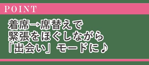 hirokoi2_point11