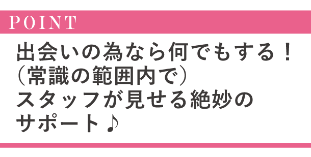 hirokoi2_point5