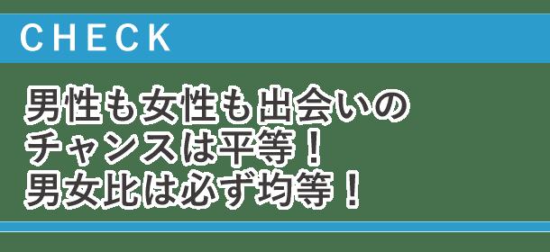 kyusyu_2_check1
