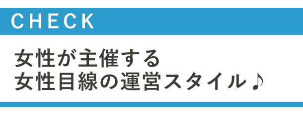 kyusyu_2_check3