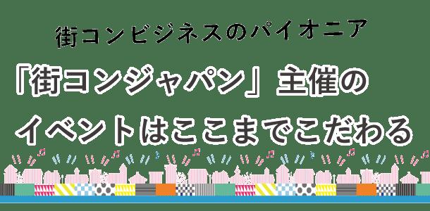 kyusyu_2_kodawaru1