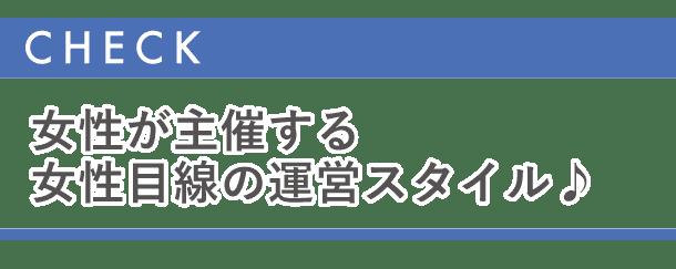 kyuusyuupuchi_sin_check2