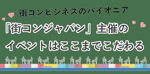 kyuusyuupuchi_sin_kokomade