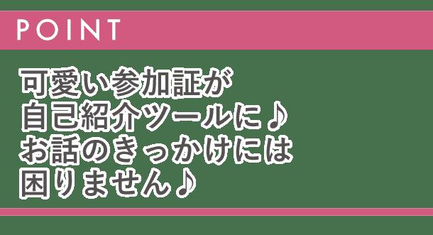 kyuusyuupuchi_sin_point3