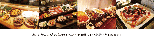 oosakapuchi_food2