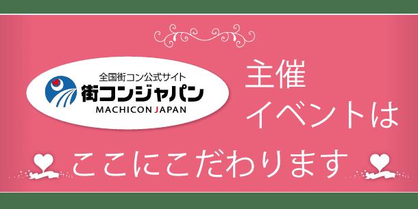sports_kodawaru