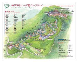 ハーブ園マップ