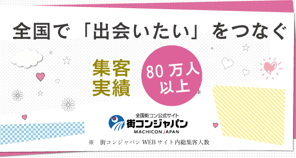 hiro_header80