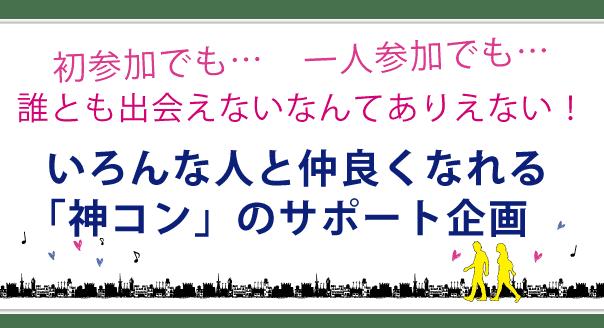 kami_kikaku1