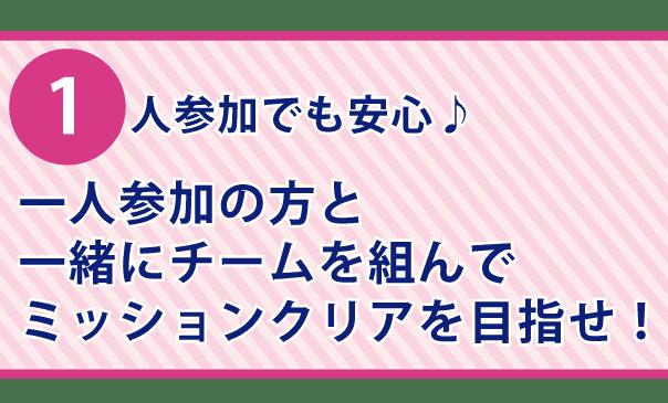 kami_kikaku4