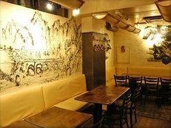 ☆参加店③ 御苑で数少ない韓国家庭料理の人気店。 連日女性客で賑わう!