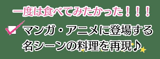 manga3_8