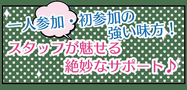 manga3_9