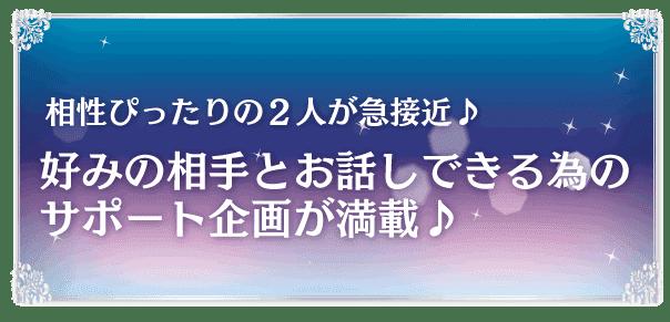 thearound_kiaku1