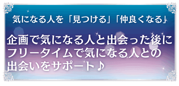 thearound_kikaku5
