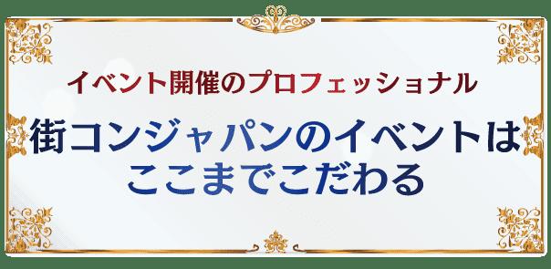 thearound_kodawaru