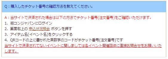 tojitu_3