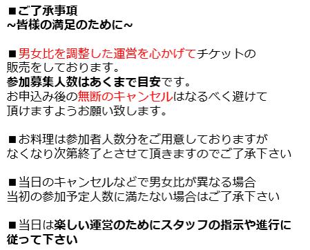 tojitu_4