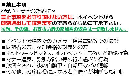 tojitu_5