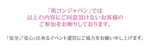 tojitu_6