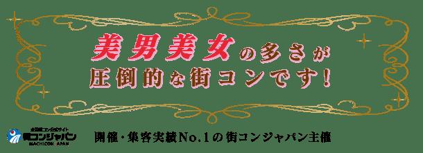 aoyama_main02