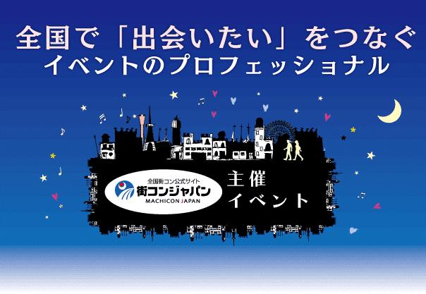 kami_header3