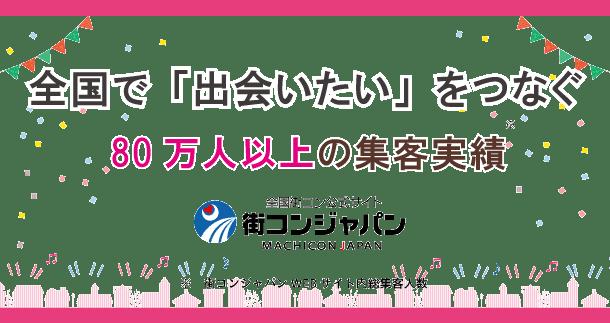kyusyu_header801