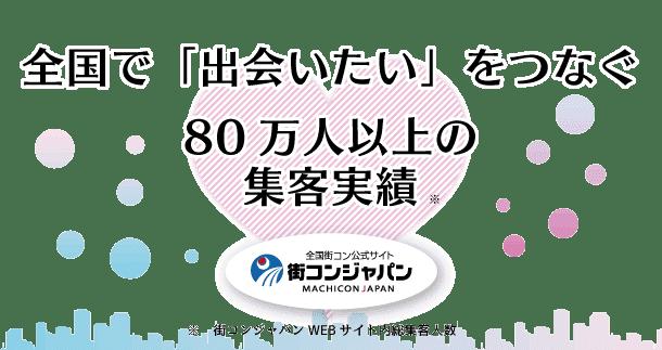 oosakapuchi_header80