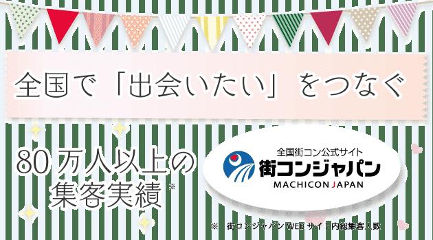 tokimeku_headr801